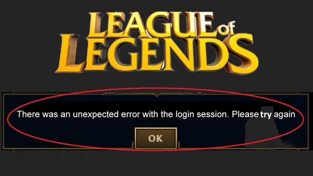 There was an unexpected error with the login session